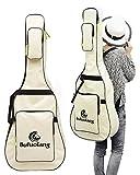 (ラクエスト) Laquest スタイリッシュ シンプル ワンポイント ロゴ 防水 背負える アコギ ギグバッグ リュック タイプ 2WAY ソフト ギター ケース アコースティック クラッシック ギター 保護 運搬 (ホワイト)