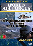 WORLD AIRFORCES ポルトガル空軍 [DVD]
