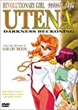 Revolutionary Girl Utena: V.5 Darkness Beckoning (ep.21-23)