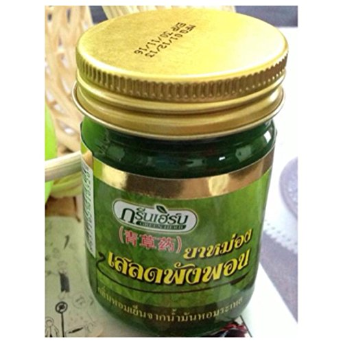 50G Greenherb Thai Balm >Hop Headed Barleria Balsam[Green Color] >Brand : Green Herb >Size : 50Grams >Indications : For Relief Of Rashes, Insect Bites, Aches And Sprains. >Components: Salve, Camphor, Borneol, Mint Flakes. >Manufactured By Novolife Company