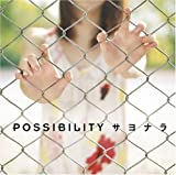 little heart-POSSIBILITY