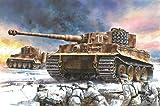 ドラゴン 1/35 第二次世界大戦 ドイツ軍 ティーガーI 中期型 第506重戦車大隊 東部戦線1944 w/ツィメリットコーティング プラモデル DR6624