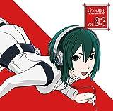 ラジオCD「シドニアの騎士?綾と綾音の秘密の光合成?」Vol.3