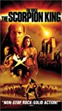 The Scorpion King [VHS]