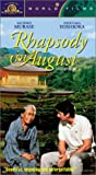 Rhapsody in August [Import]