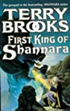 First King of Shannara (0099602113) by Brooks, Terry