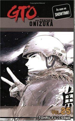 GTO コミック25巻(完) (英語版)
