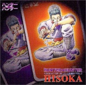 HUNTER×HUNTER ― キャラクターIN CDシリーズ Vol.3 「ヒソカ」