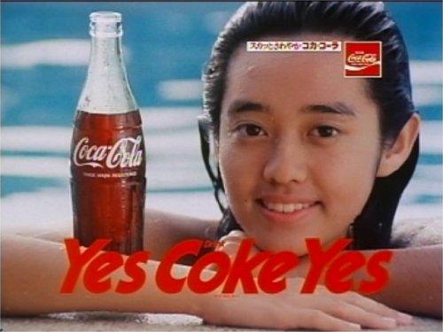 The Coca-Cola TVCF Chronicles [DVD]