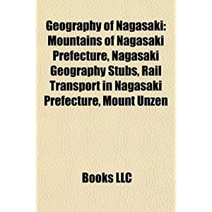 Nagasaki Prefecture Geography | RM.