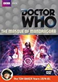 Doctor Who - The Masque Of Mandragora [DVD] [1976]
