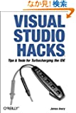 Visual Studio Hacks