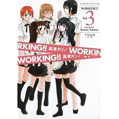 �����O�K���K�� �u�b�N�E�C���ECD WORKING!! Vol.3 (�����O�K���K���u�b�N�E�C���ECD)
