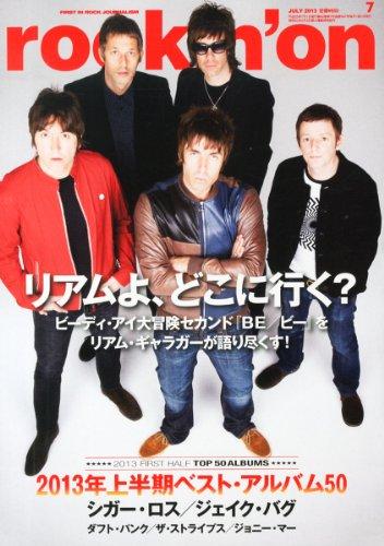 rockin'on (ロッキング・オン) 2013年 07月号 [雑誌]