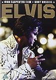 Elvis: a John Carpenter Film [Import anglais]