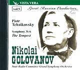 Great Russian Conductors Vol 5 Nikolai Golovanov