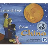 Letter of Love from China