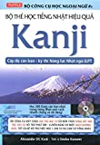 img - for B  Th  H c Ti ng Nh t Hi u Qu  Kanji (K m 1 CD) book / textbook / text book