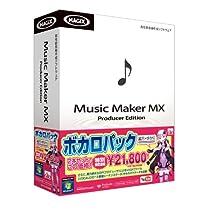 AHS Music Maker MX ボカロパック 結月ゆかり