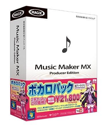 Music Maker MX - Producer Edition - VOCALOID 3 Yuzuki Yukari for Windows (Japanese Import)