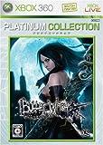 バレットウィッチ Xbox 360 プラチナコレクション