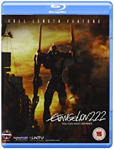 Evangelion: 2.22 You Can (Not) Advance [Blu-ray]