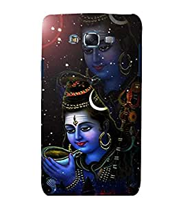 printtech Lord God Shiva Back Case Cover for Samsung Galaxy Core 2 G355H