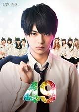 49 Blu-ray BOX豪華版[初回限定生産]