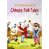 img - for Chinese Folk Tales (I) book / textbook / text book