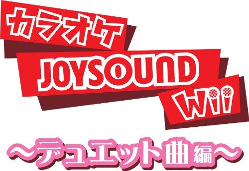 【ゲーム 買取】カラオケJOYSOUND Wii デュエット曲編(「専用USBマイク」×2本同梱)
