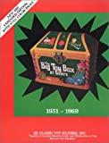 The Big Toy Box At Sears