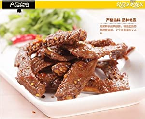 DD2 Chinese Special Snack food:duck wing by zhou hei ya 180g and 360g (360g)