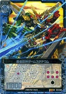 Z/X ゼクス 勇者巨神ダームスタチウム(スーパーレア) 魔蠱の人形姫(B12)/シングルカード