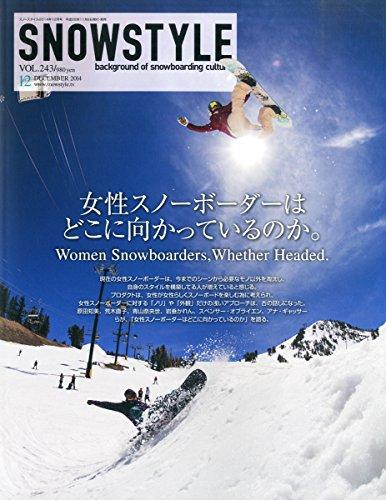 snowstyle (スノースタイル) 2014年 12月号 [雑誌]