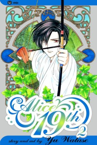 Cover of Alice 19th, Vol. 2: Inner Heart