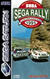 Video Games - SEGA Rally