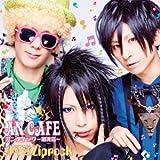 賞味期限2010.01.04-アンティック-珈琲店-