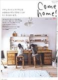 Come home! vol.15 (15) (私のカントリー別冊)