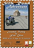 GlobeRiders Silk Road Adventure [DVD] [2007] [NTSC]
