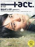 +act. (プラスアクト)―visual movie magazine 2009年 09月号 [雑誌]