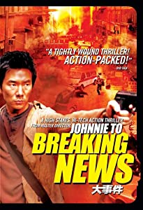 Cover of &quot;Breaking News&quot;
