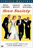 High Society [DVD] [1956] [Region 1] [US Import] [NTSC] - Charles Walters