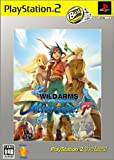 Wild Arms: Alter Code F (PlayStation2 the Best)