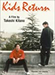 Kids Return [Import]