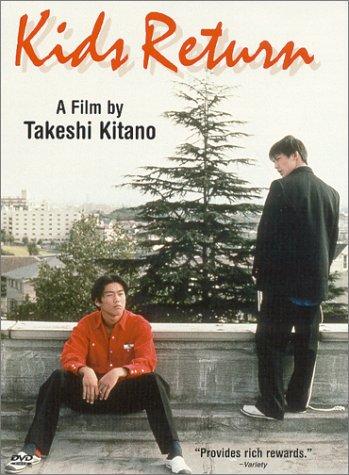 Kizzu ritan / Kids Return / Ребята возвращаются (1996)
