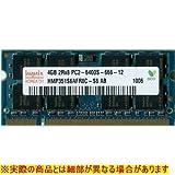 DDR2 SO-DIMM PC6400(800) 4GB Hynix ORG