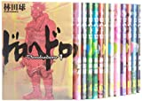 ドロヘドロ コミック 1-18巻セット (BIC COMICS IKKI)