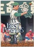 BBM '99 プロ野球カード 560 [南海] 野村 克也