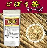 ごぼう茶 1.5g×30袋
