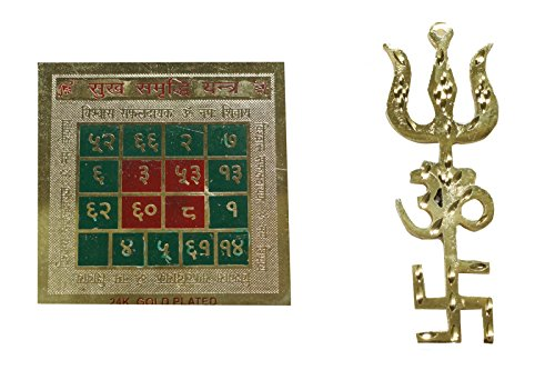 altar-yantra-success-in-business-vedic-symbol-tri-shakti-sukh-samridhi-yantra